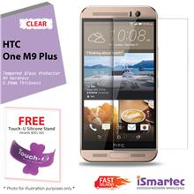 [Wholesale] HTC One M9+ Plus Tempered Glass Protector 0.26mm + 9H Hard..
