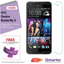 [Wholesale] HTC Desire Butterfly S Tempered Glass Protector 0.26mm