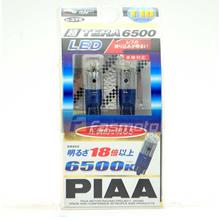 PIAA H-376 6500K T10 TERA 6500 LED Light Bulbs Twin Pack 12V