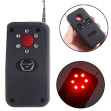 ★ Laser Wireless Signal And hidden Camera detector (CD-14)