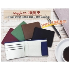 【Maggie Wu】MAGIC WALLET - AUTOMATICALLY categorize notes..
