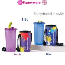 Tupperware High Handolier (1.5Litre) with Pouch - 1 pcs