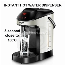 Instant Electric Hot Water Dispenser Kettle 3 Second 3.5 Liter