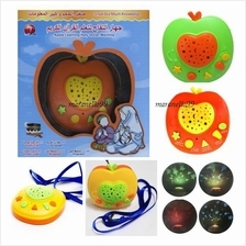 Apple Learning Holy Quran Machine With Projecting Light Ideal Gift