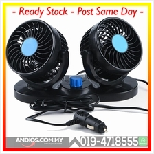 Car fan 4.5-inch double-headed two-speed high-speed 12V large truck t