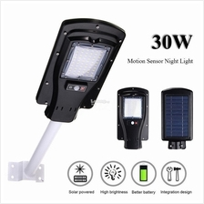 60 LED Solar Powered Motion Sensor Street Light With Remote Control