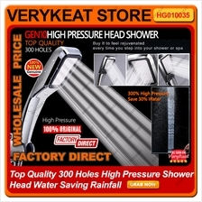 Top Quality 300 Holes High Pressure Shower Head Water Saving Rainfall