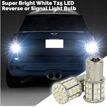 Ultra Bright White T25 64 LED Reverse or Signal Light Bulb (Pair)