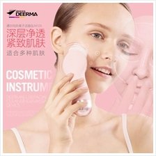 Deerma JM126 Electric Cleaning Cosmetic Instrument Pore Cleaning Face