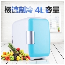 4L Mini Portable Cooler And Warmer Cosmestic Cooler + Fridge + Refrige