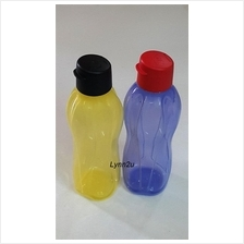 Tupperware Eco Bottle FlipTop Cap (2) 1L - Blue & Yellow