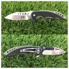 Sanrenmu 7078 MUX-GHP Stainless Steel Folding Knife/Knives