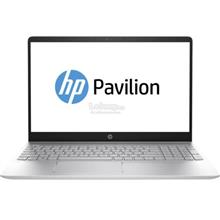 [25-Dec] HP Pavilion 15-ck063TX Notebook *Gold*