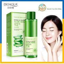 BIOAQUA Aloe Vera 92% Emulsion Refreshing Moisturizing Natural Skin