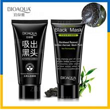 BIOAQUA Cleansing Bamboo Charcoal Black Mask BlackHead Remover