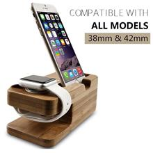 Bamboo Wood Charge Station for Apple Watch i Watch iWatch Stand