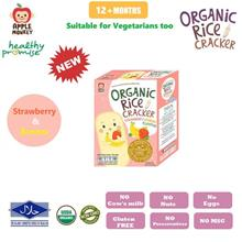 Apple Monkey Organic Rice Cracker with DHA Omega 3 (30gm) - Strawberry