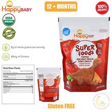 Happy Tot Organic Puffed Ancient Grain Dino Snack - Tomato, Basil  & C