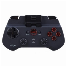 IPEGA PG-9017S WIRELESS BLUETOOTH 3.0 GAMEPAD GAME CONSOLE WITH STAND