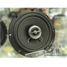 Epsilon EPA-1602WS 2-way Speaker (Slim)