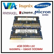 4GB DDR3 Laptop Memory RAM - 1600MHz 12800S ( Intel and AMD )