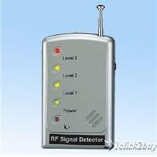 Hidden Bug And Wireless Camera Detector (RF-200).!