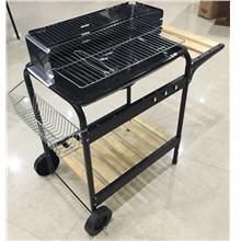 Family BBQ Grill