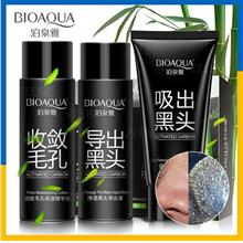 BIOAQUA 3 in 1 Activated Carbon Charcoal Blackheads Facial Mask Set