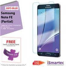 [Middle Cover] Samsung Galaxy Note FE N935 Anti-Blue Tempered Glass