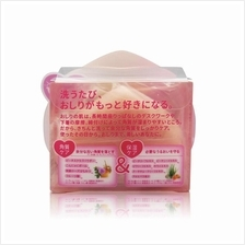 Pelican Peach Scented Exfoliate Whitening Hip Care Soap 80g