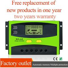Dual USB 30A 12V/24V LCD Solar battery Charge Controller Street Light