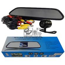 5'' Display Rear View Mirror + 170° Wide Angle Reverse Camera