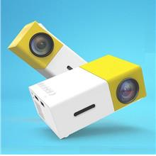 1080P Portable Mini Projector 400-600 Lumens (PJ-16B).
