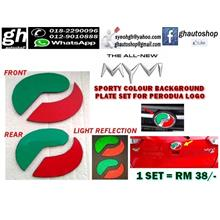 ALL NEW MYVI (YR2017) COLOUR BACKGROUND PLATE SET FOR PERODUA LOGO