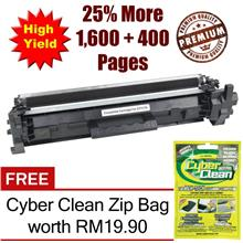 HP 17A CF217A Compatible Toner without Chip + 25% + FREE Cyber Clean