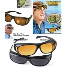 Wrap Around Unisex Vision Polarized Day & Night Glasses. Must Have!