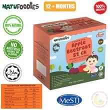 Natufoodies Healthy Snack - Apple Beetroot Stick (50g)