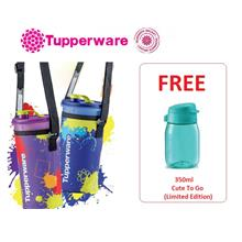 Tupperware High Handolier (1.5L) with Pouch - 2 Pcs (Purple and Blue)
