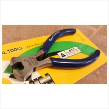 4.5' END CUTTING PLIERS ID221582