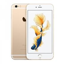 Brian Zone - Apple Iphone 6S Plus 16GB 64GB 128GB (Malaysia Set)