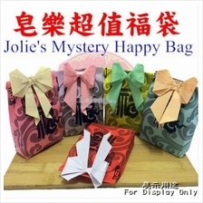Jolie's~Mystery Happy Bag