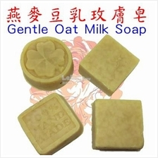 Jolie ~ Gentle Oat Milk soap
