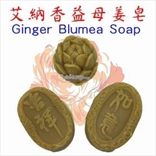 Jolie~Ginger Blumea Soap