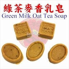Jolie~Green Milk Oat Tea Soap