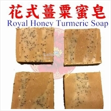 Jolie~Royal Honey Turmeric Soap