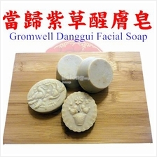 Jolie~Gromwell Danggui Facial Soap
