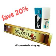 Soloco Chocolate for Men (12pcs/tin) + Hydrogel Men Gel Tahan Lama