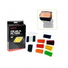 GODOX CF-07 COLOR FLASH GEL FILTER 7 SETS OF COLORS FOR CAMERA LIGHTIN