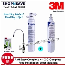 Combo: 3M Ap Easy Complete + 1 Extra C-Complete Water Filter