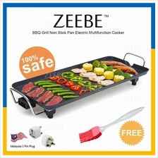 ZEEBE 40cm BBQ Grill Non Stick Pan Electric Multifunction Cooker